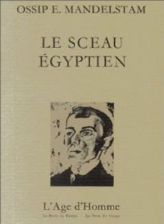 Le_sceau_egyptien