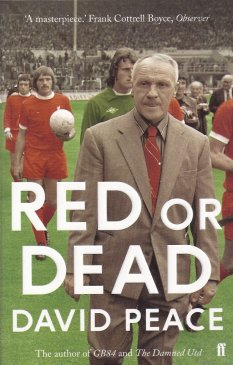 Red-or-Dead