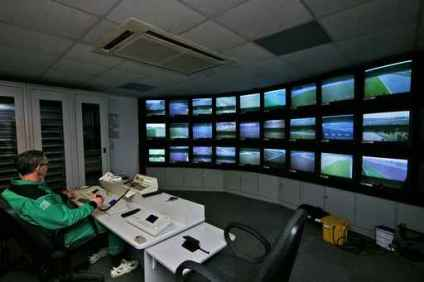 control centre for surveillance