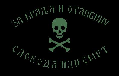 Chetniks_Flag