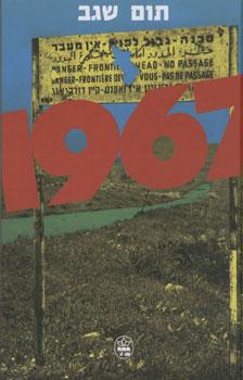 10-539172b