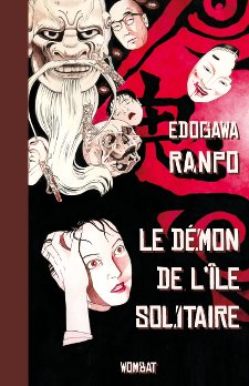 Edogawa Ranpo