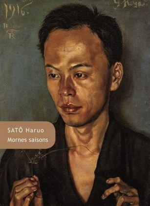 Haruo Sato