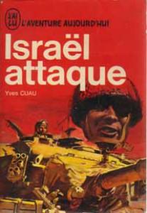 Israel attaque