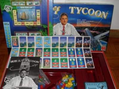 Tycoon JDS