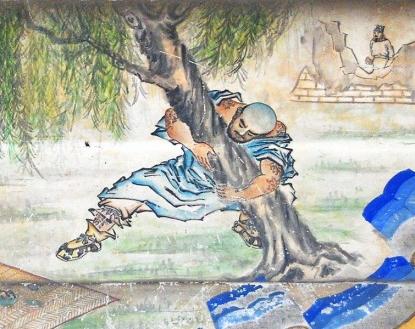 Lu Zhishen