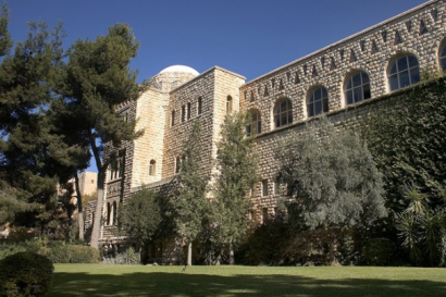 universite_jerusalem_ivrit