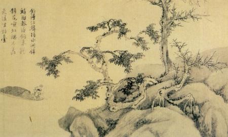 wu-zhen-pc3aacheurs-detail-1345-_shanghai_museum