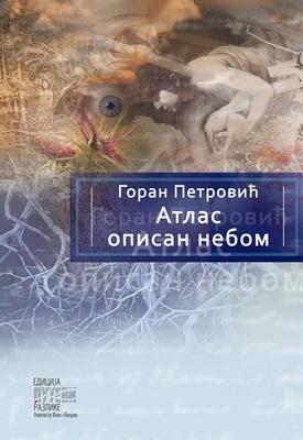 109965134_atlas
