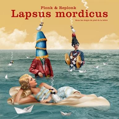 Lapsus mordicus