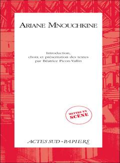 Ariane_Mnouchkine