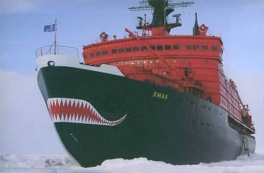 brise-glaces-Yamal-photo-1