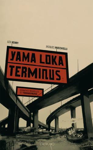 yama-loka-terminus-2103472