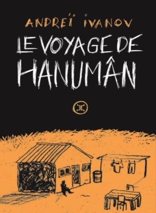 Le_voyage_de_Hanuman