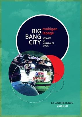lepage_bigbangcity-20-small-1