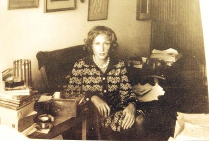 clarice-lispector-vers-1970