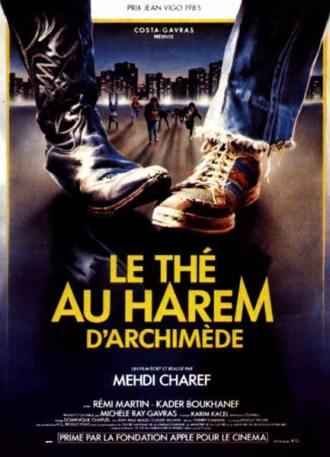 affiche-le-the-au-harem-d-archimede-697