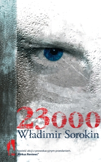 5984404