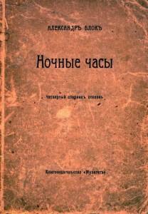 nohnyecover-208x300