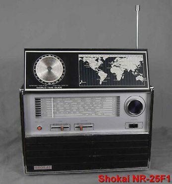 Rare-poste-radio-multibandes-vintage-Shokai