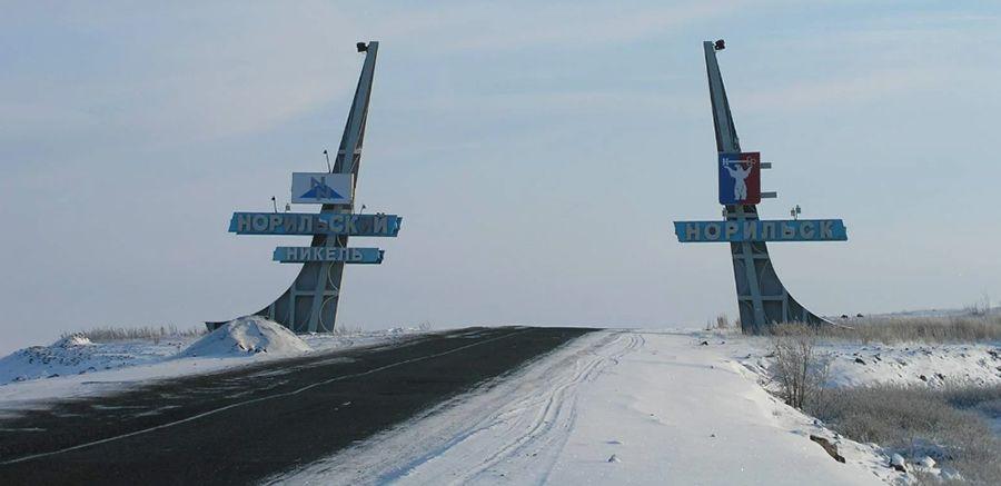 Dudinka-Norilsk road0