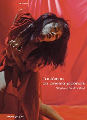 Fantomes_cinéma_japonais-e1548337471196