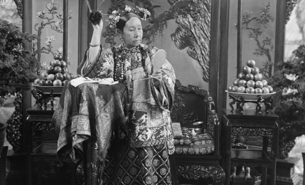 Imperatrice Cixi
